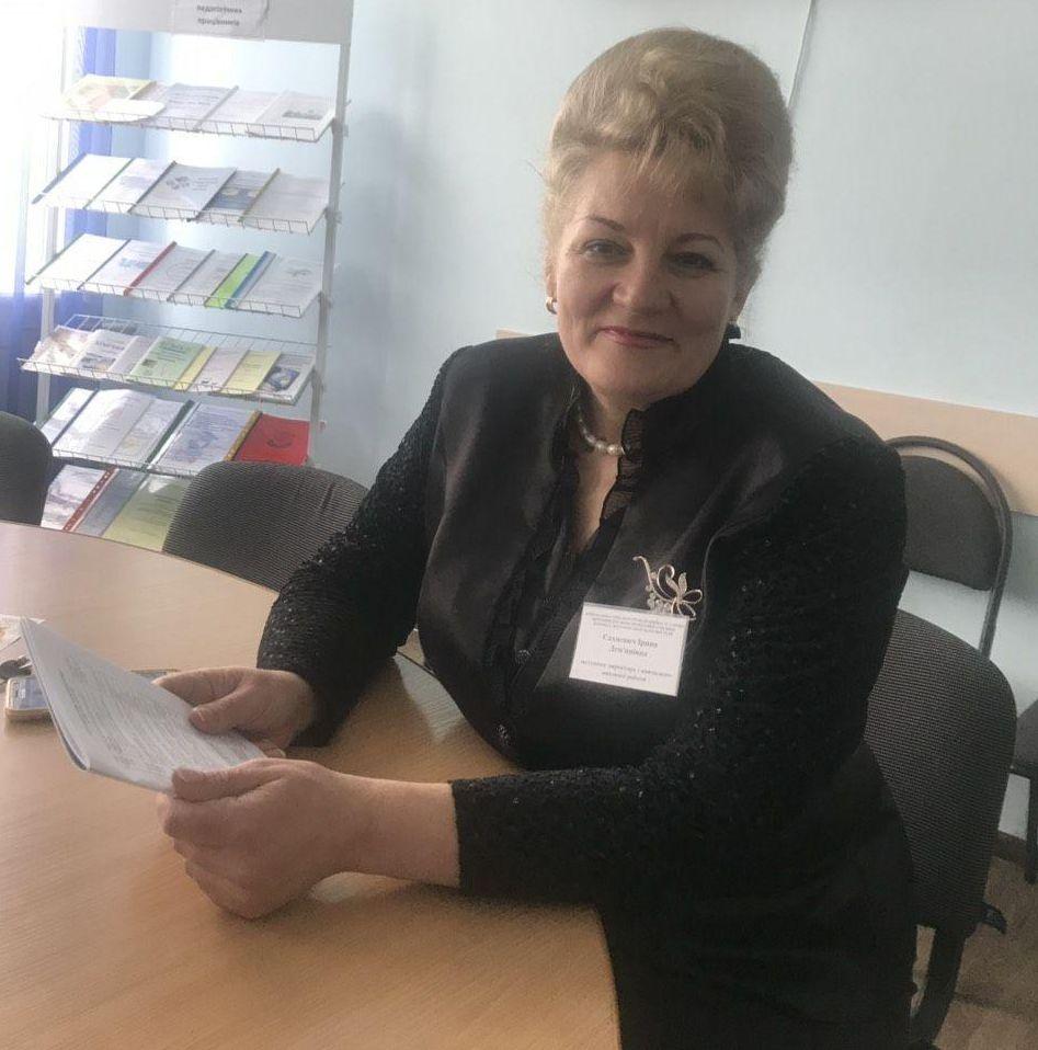 Сахневич Ірина Дем'янівна, заступник директора з навчально-виховної роботи