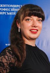 Карабєнкова Ірина Петрівна, майстер виробничого навчання.