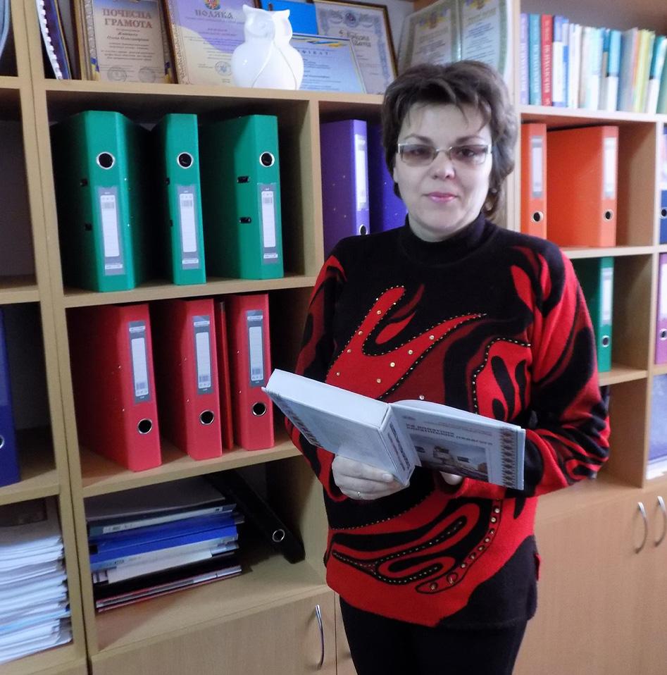Жидецька Олена Олександрівна, методист